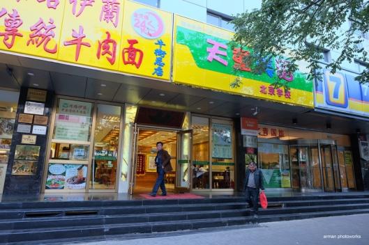 Restoran muslim di OX street (Fujifilm XT1, lensa XF 14 mm f 2.8, ISO 1250, f5.6, exposure time 1/45 sec)