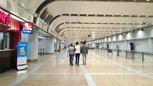 Terminal kedatangan BCIA (Sony Xperia Z3+, mode auto)