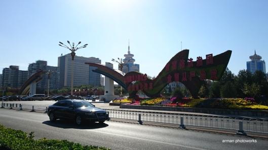 Peringatan ke 70 kemenangan China di perang dunia ke 2 (Sony Xperia Z3+, mode auto)