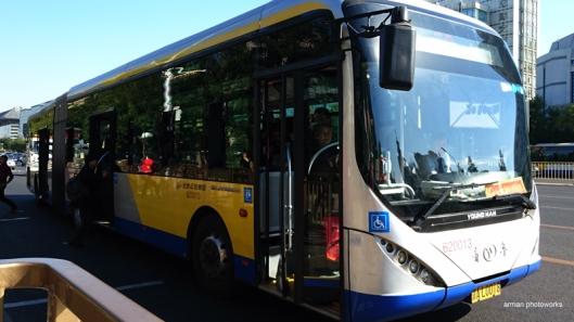 Bus kota (Sony Xperia Z3+)