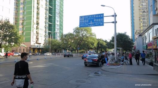 Ox Street (Sony Xperia Z3+)