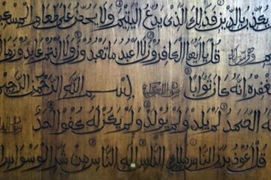 masjid agung xian